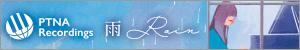 Banner ptnarecordings rain